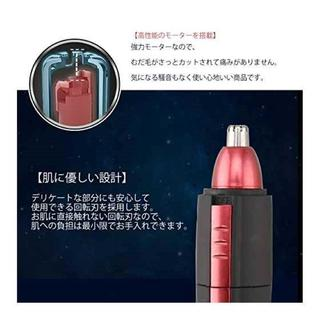 鼻毛カッター 電動 エチケットカッター(メンズシェーバー)