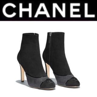 シャネル(CHANEL)のシャネル 2018年 秋冬 ショートブーツ ブラック 37.5 極美品(ブーツ)