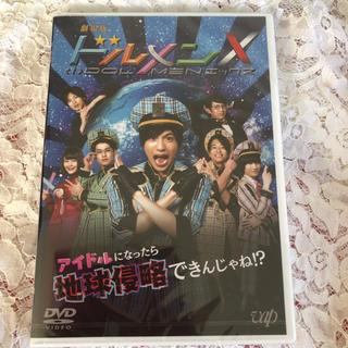 劇場版 ドルメンX DVD 未開封(日本映画)