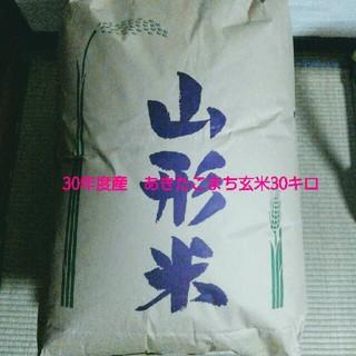 30年度産 あきたこまち玄米 30キロ(米/穀物)