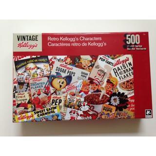 Vintage Kelloggs ヴィンテージケロッグ パズルコレクションNO5