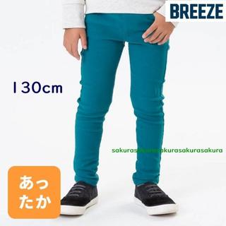 ブリーズ(BREEZE)のBREEZEブリーズ 裏起毛もっとスキニーパンツ_ストレッチ 10分丈(パンツ/スパッツ)
