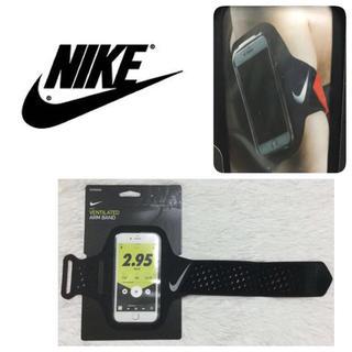 ナイキ(NIKE)の定価4212円‼️新品 ナイキ アームバンド   (トレーニング用品)