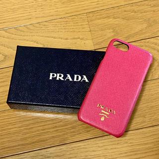 プラダ正規品iPhone7レザーケースピンクPRADAフューシャピンク