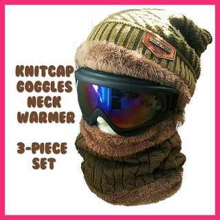 ゴーグル スノーボード スノボ スキー スノー ニット帽 スヌード 茶 セット(アクセサリー)