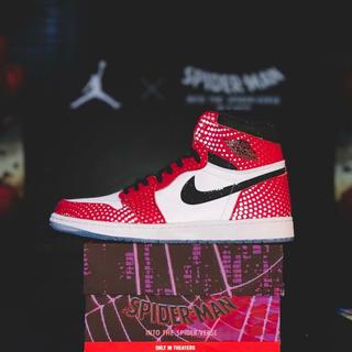 NIKE - Nike Jordan 1 Origin story