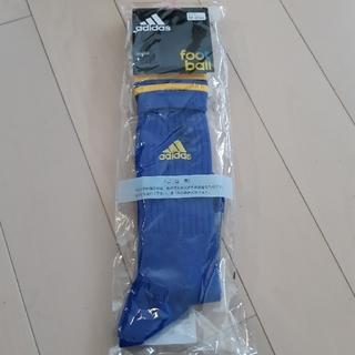 アディダス(adidas)の新品未使用☆adidasアディダス青サッカーソックス(その他)