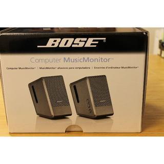 ボーズ(BOSE)のBOSE Computer MusicMonitor(スピーカー)