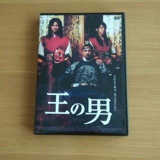 王の男 DVD(外国映画)