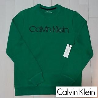 カルバンクライン(Calvin Klein)の【ラスト1着!!】 Calvin Klein スウェット(スウェット)