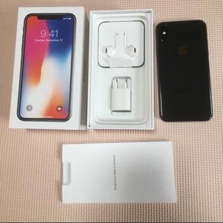 アップル(Apple)のapplecare+付  iPhoneX 256G SIMフリー スペースグレイ(スマートフォン本体)