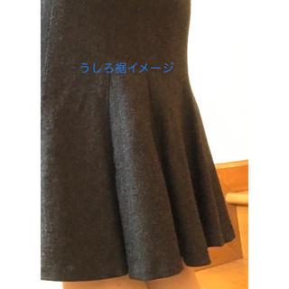 シトラスノーツ(CITRUS NOTES)のスカート 冬物 (シトラスノート)(ひざ丈スカート)