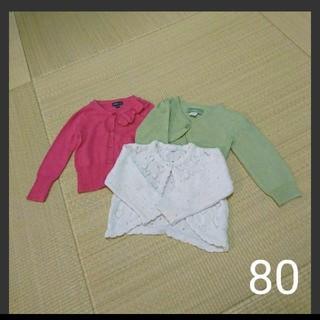 ギャップ(GAP)の女児 トップス まとめ 80 GAP(シャツ/カットソー)