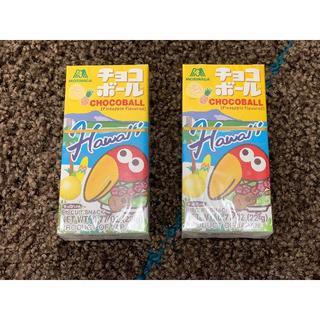 モリナガセイカ(森永製菓)の未開封 チョコボール ハワイ 限定 パイナップル味(その他)