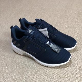 adidas - 新品  アディダス  adidas  クライマクール  28.5cm
