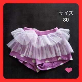 アニカ(annika)の【送料無料】 bonjour annika  ベビー スカート サイズXS 80(スカート)