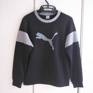 プーマ(PUMA)の新品!プーマPUMAトレーナー150(Tシャツ/カットソー)