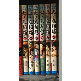 シュウエイシャ(集英社)の火ノ丸相撲 1〜10巻(少年漫画)
