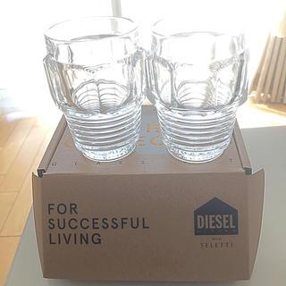 ディーゼル(DIESEL)の【新品】DIESEL ペアグラス (グラス/カップ)