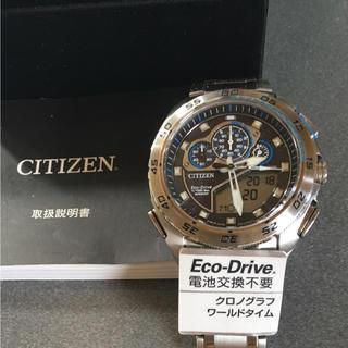 シチズン(CITIZEN)のCITIZEN電波時計、プロマスター(腕時計(アナログ))