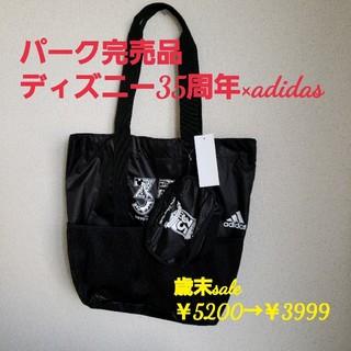 アディダス(adidas)の歳末sale♡ディズニー35周年×adidasトートバッグ(トートバッグ)