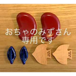ムジルシリョウヒン(MUJI (無印良品))の箸置き 3セット(テーブル用品)