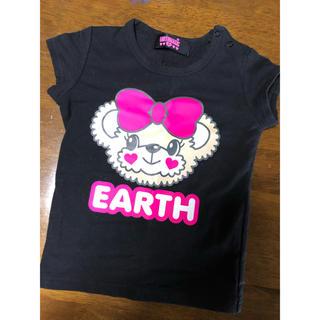 マフィーちゃんTシャツ