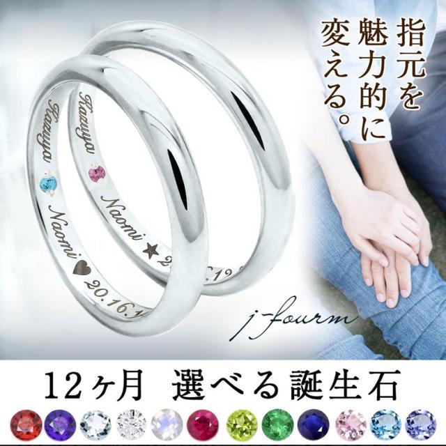 ペアリング レディースのアクセサリー(リング(指輪))の商品写真