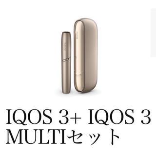 アイコス(IQOS)のiQOS3+iQOS3mulch セット(タバコグッズ)