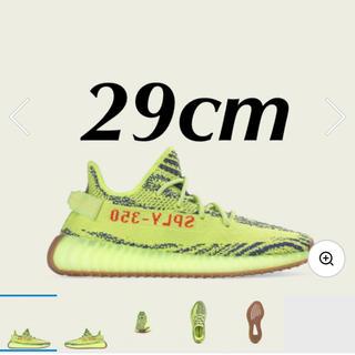 アディダス(adidas)の29cm YEEZY BOOST 350 セミフローズンイエロー ロースティール(スニーカー)
