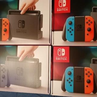 ニンテンドースイッチ(Nintendo Switch)のニンテンドースイッチ ネオンブルーレッド 3台 グレー1台(家庭用ゲーム本体)