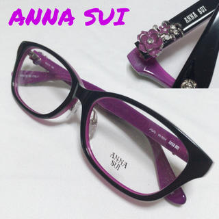 アナスイ(ANNA SUI)のアナスイ メガネフレーム  イタリア製(サングラス/メガネ)
