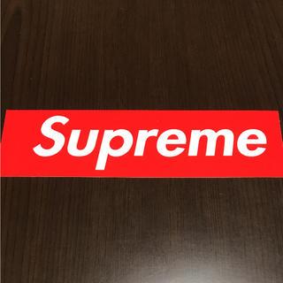 Supreme - 【縦5.7cm横20.4cm全体】supreme boxロゴステッカー