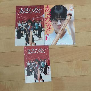 ノギザカフォーティーシックス(乃木坂46)のあさひなぐ ファイル2枚+下敷き+オマケ(アイドルグッズ)