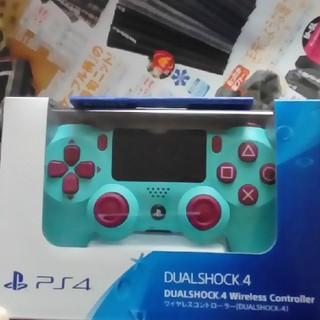 プレイステーション4(PlayStation4)のPS4 ワイヤレスコントローラー ベリーブルー 新品未開封(家庭用ゲーム本体)