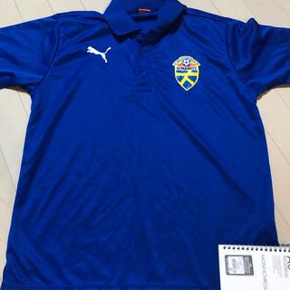 プーマ(PUMA)の大津高校 ポロシャツ(ウェア)