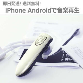 説明書付 ワイヤレスイヤホン Bluetooth4.1  F6 ホワイトゴールド(ヘッドフォン/イヤフォン)