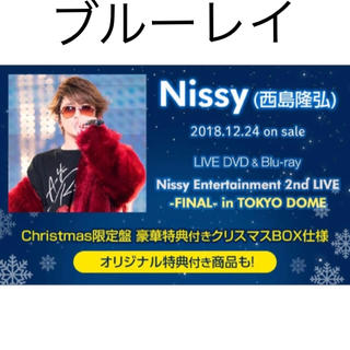 AAA - Nissy Entertainment 2nd LIVE クリスマス盤