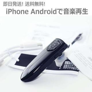 説明書付き ワイヤレスイヤホン Bluetooth4.1  通話 F6 ブラック(ヘッドフォン/イヤフォン)