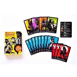 ✨新品送料無料✨会話型心理ゲーム 人狼 (JIN-ROU)カード 日本製