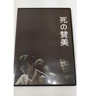 死の賛美 DVD(TVドラマ)
