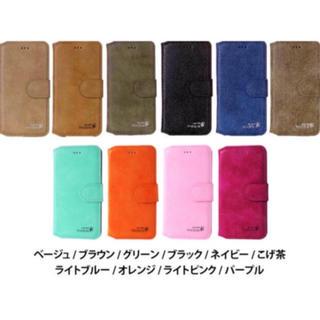 人気のスエード調)iPhone&xperia 対応 ケース 手帳型 (10色)(iPhoneケース)