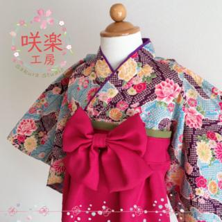 毎日ハレの姫☆80-90cm 大正浪漫 ベビー袴・子供袴 ハンドメイド