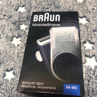 ブラウン(BRAUN)のBRAUN Mobile Shave(メンズシェーバー)