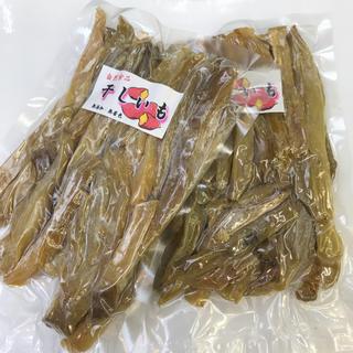 干し芋  900g(野菜)
