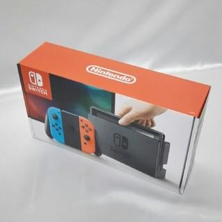 ニンテンドースイッチ(Nintendo Switch)の【新品】任天堂スイッチ 本体(家庭用ゲーム本体)