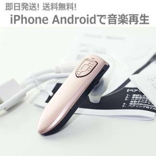 説明書付き ワイヤレスイヤホン Bluetooth4.1  F6 ピンクゴールド(ヘッドフォン/イヤフォン)