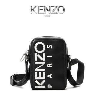ケンゾー(KENZO)のKENZO 未使用クロスボディバック(ボディーバッグ)