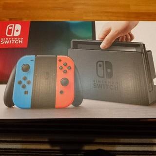 ニンテンドースイッチ(Nintendo Switch)のニンテンドースイッチ!新品未開封(家庭用ゲーム本体)