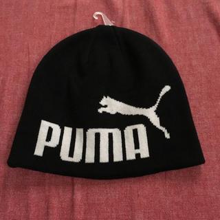 プーマ(PUMA)のPUMAニット帽(帽子)